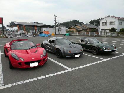 091108-001-s.JPG