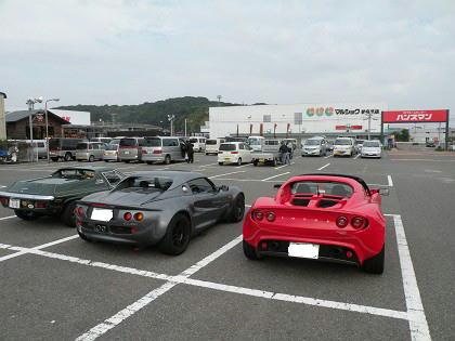 091108-002-s.JPG