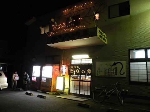 091205-003-s.JPG