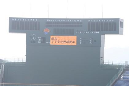 20071208_300-s.JPG