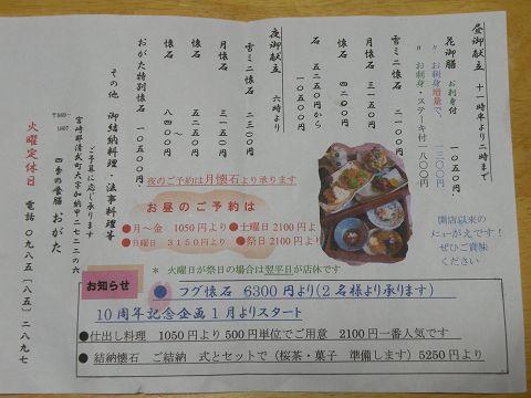 DSCN4662-s.JPG