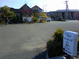 PH_23.jpg