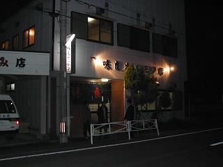 Img2004-12-17_00070001
