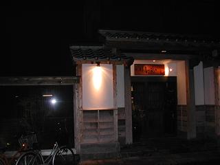 Img2004-12-18_00050003