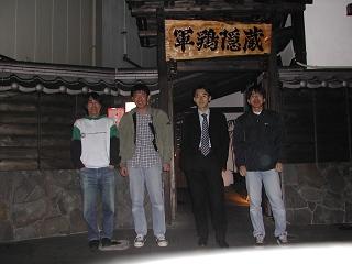 Img2005-03-17_00060001