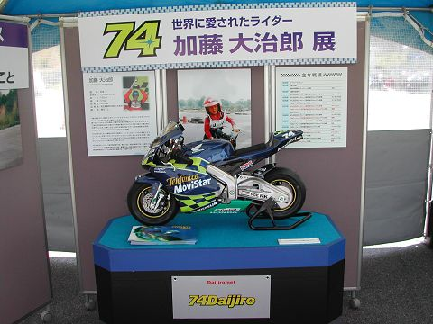 Img2005-05-28_00110001