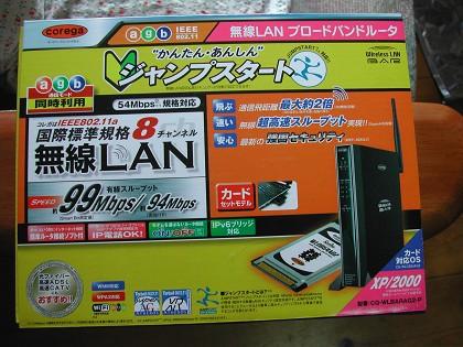 Img2005-10-09_0010-s