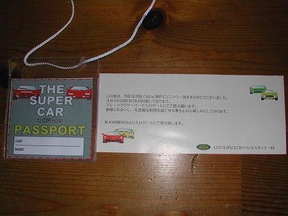 Img2005-10-11_0005-s