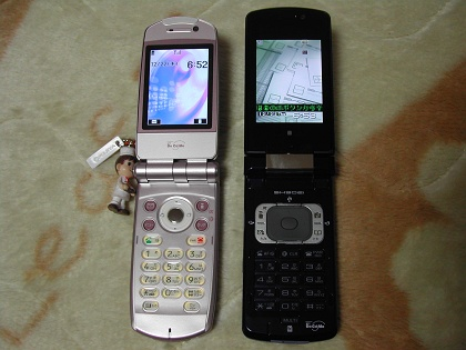 Img2005-12-22_0003-s