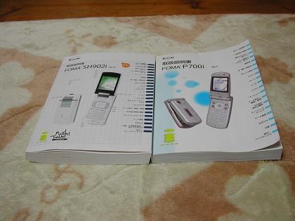 Img2005-12-22_0012-s