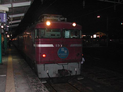 sDSCN0777