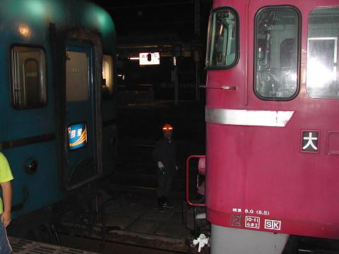 sDSCN0780