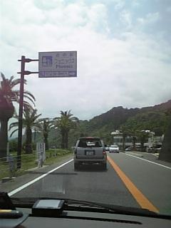 大渋滞(>_<)