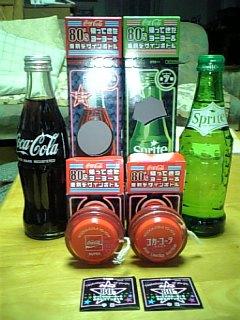 コカコーラのヨーヨー!