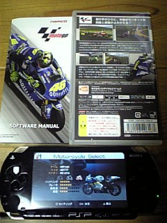 PSPのMotoGP<br />  !