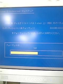 会社のパソコンが壊れた(>_<)