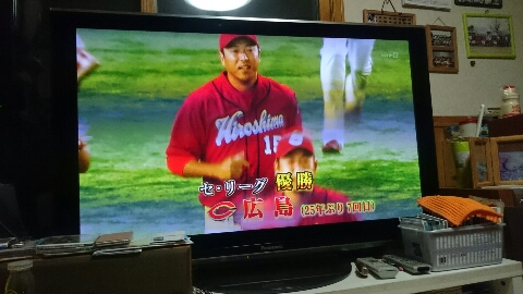 広島東洋カープ優勝\(^^)/
