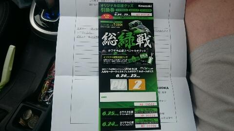 九州モーターサイクルフェスタ2017!